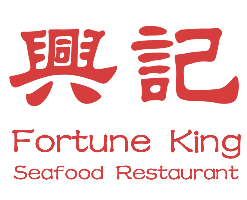 fortune-king-seafood-restaurant